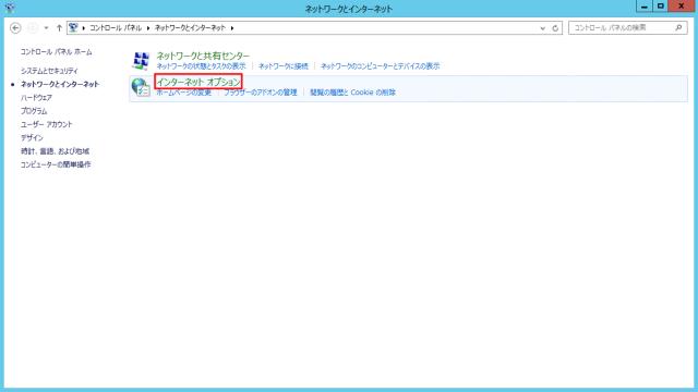 170324_control_2_a