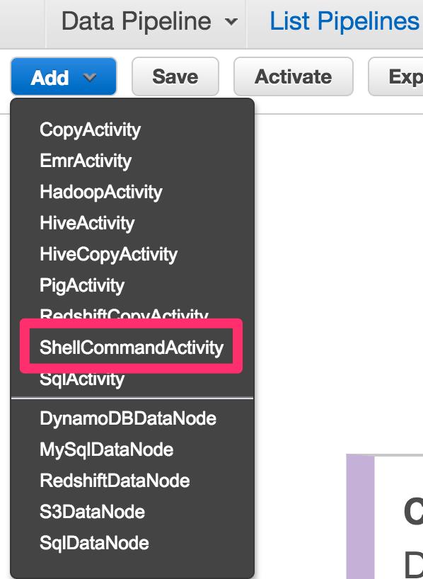 20170330_datapipline-exec-shell-6