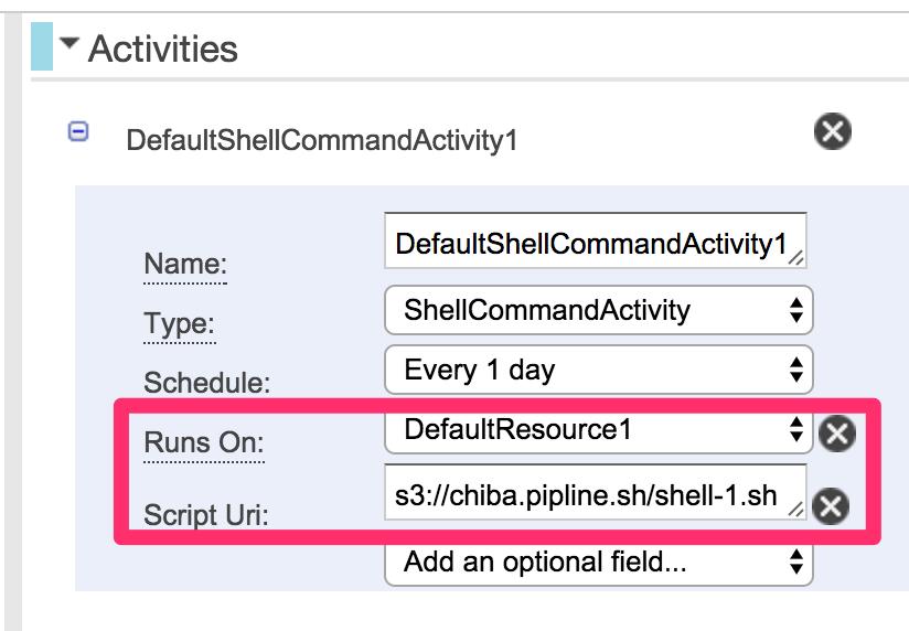 20170330_datapipline-exec-shell-7