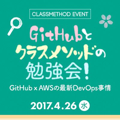 GitHubxClassmetdho_400-x400