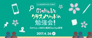GitHubxClassmetdho_960x400