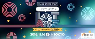 960x400_tokyo