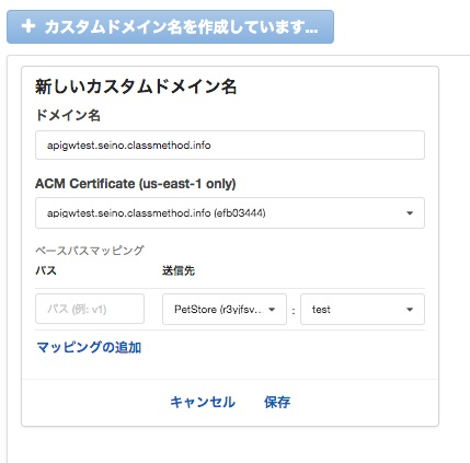 APIGW_ACM10