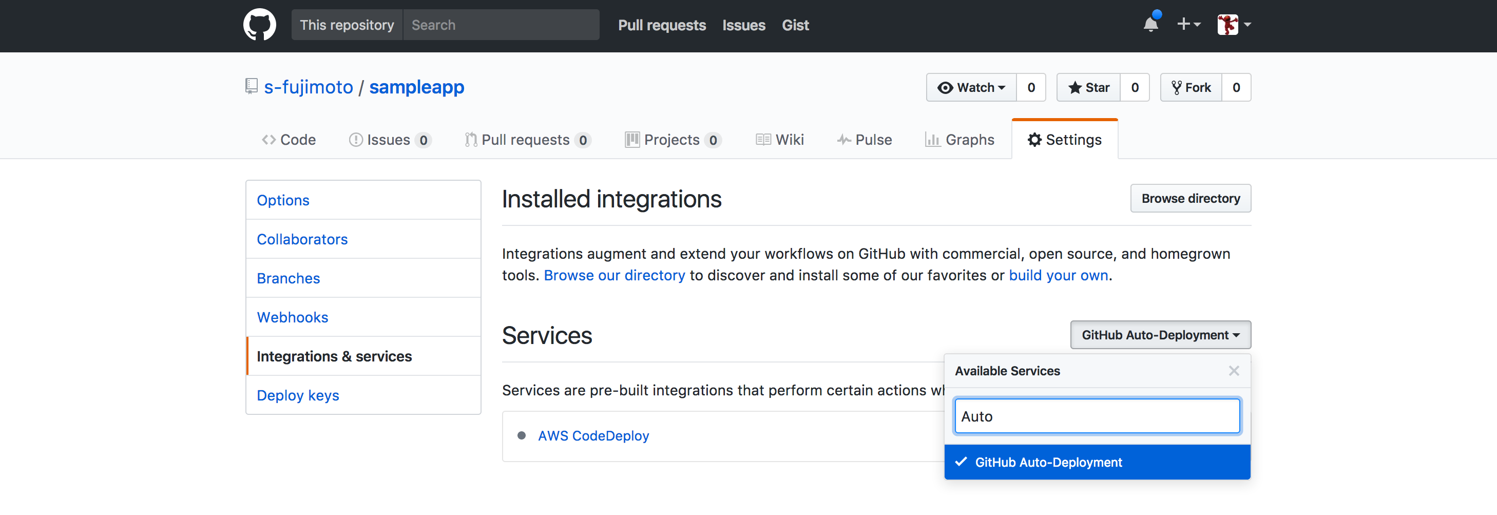Integrations_and_services 2