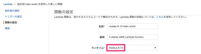 Lambda_Management_Console