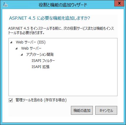 009_add_asp