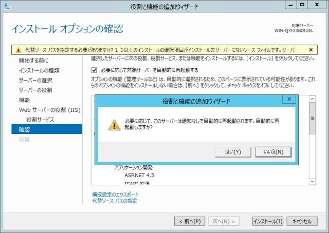 010_install_iis