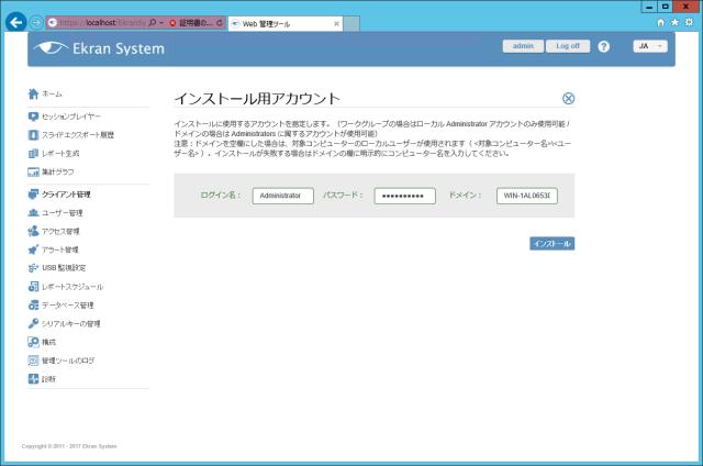 010_login_info