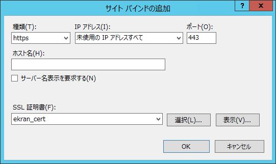 014_cert_bind
