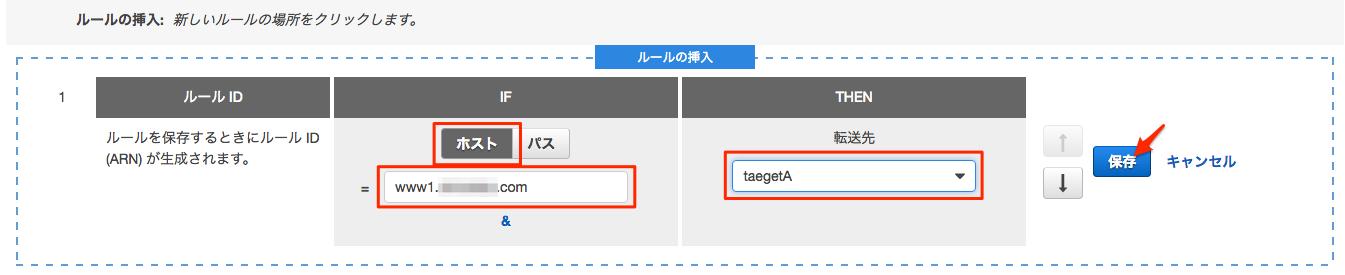 EC2_Management_Console_1