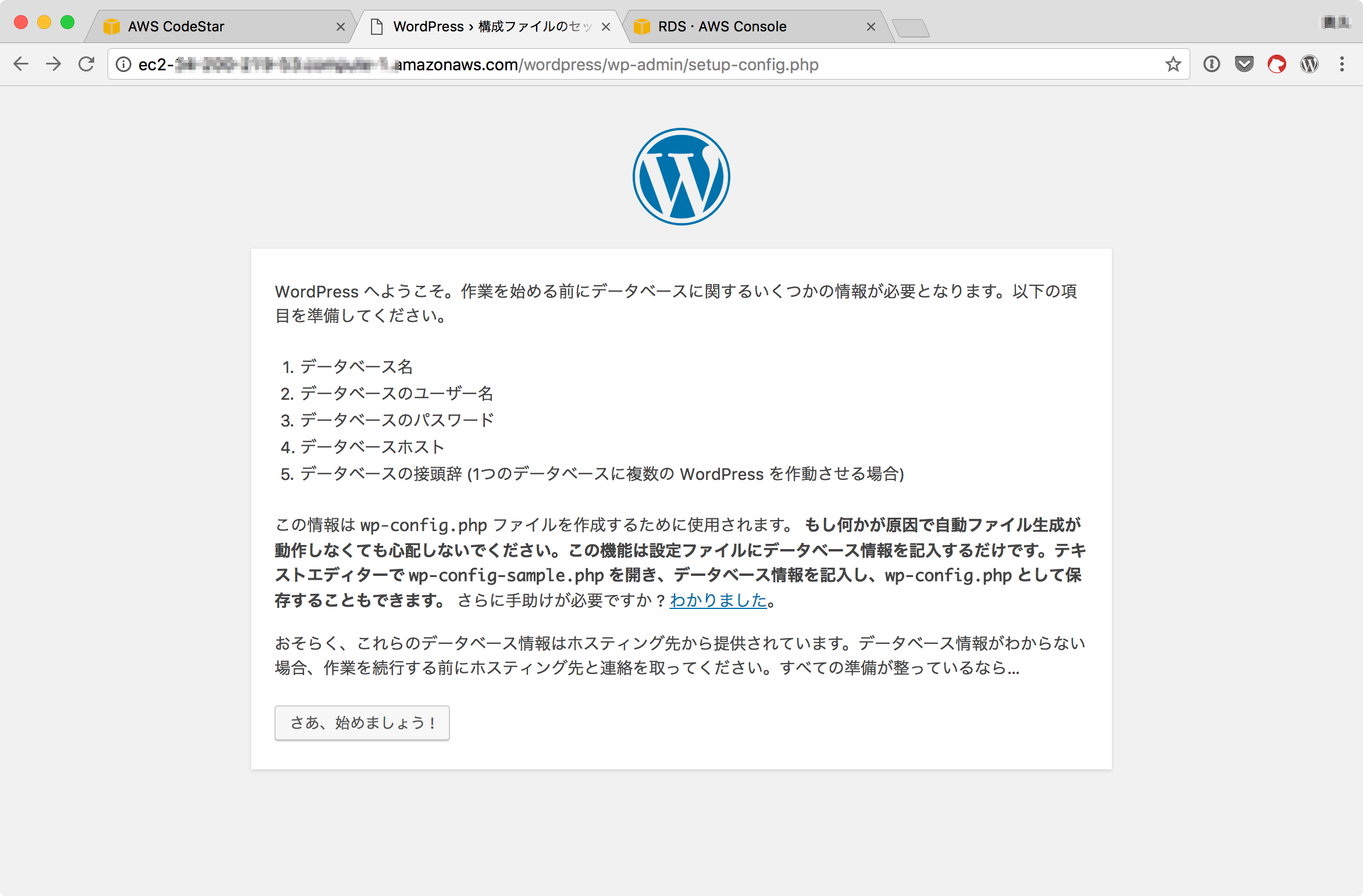 WordPress_png