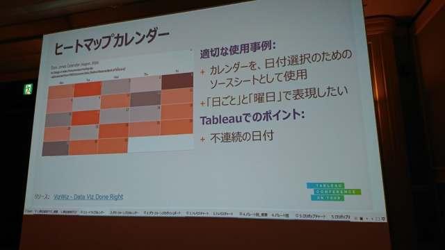 data17-tokyo-report-beyond-the-line-04