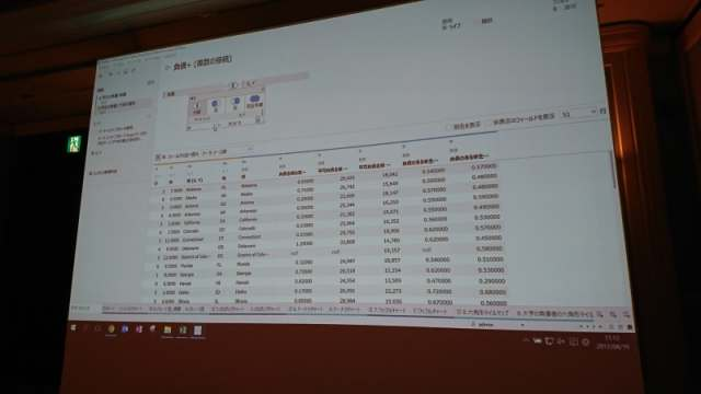 data17-tokyo-report-beyond-the-line-16