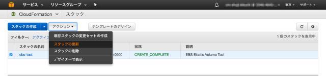 ebs-md-002