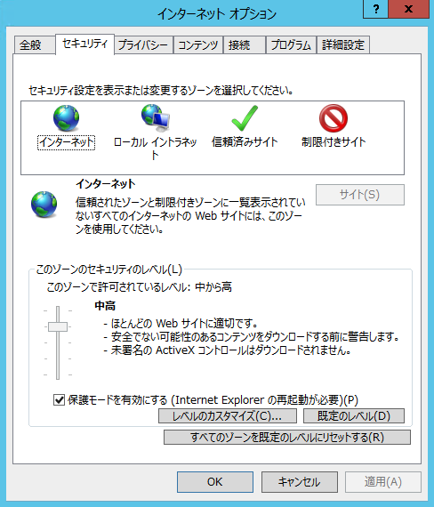 ie_option