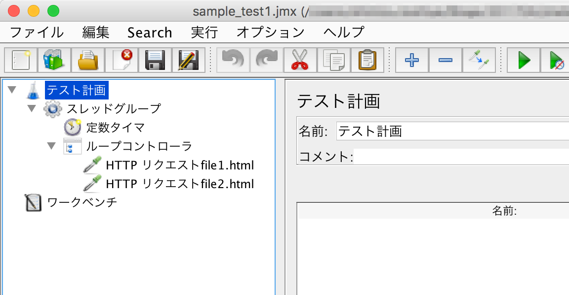 jmeter-timer-002