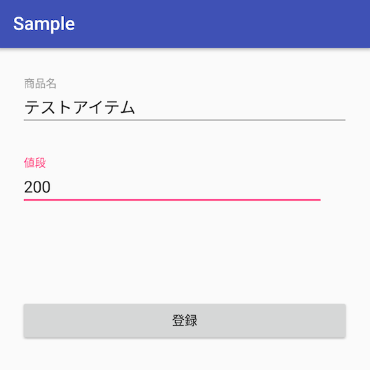 post_sample