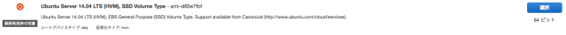 ubuntu1404LTS