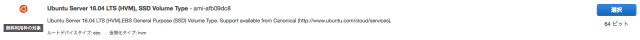 ubuntu1604LTS