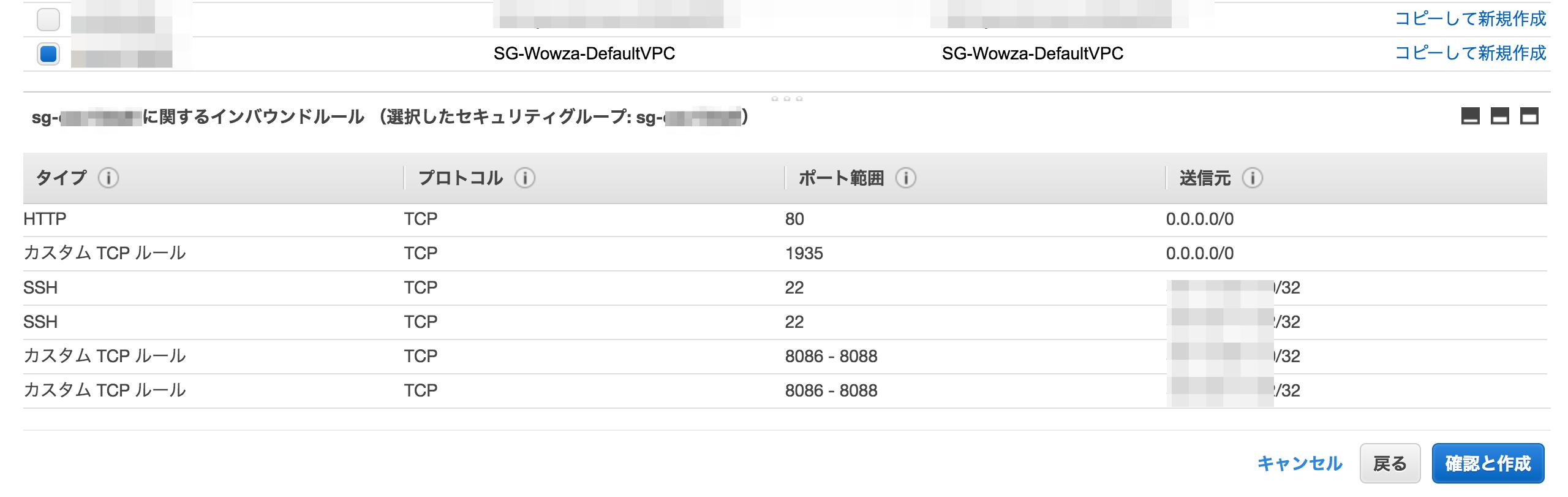 wowza-live-004