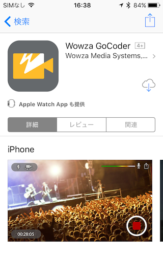 wowza-live-015