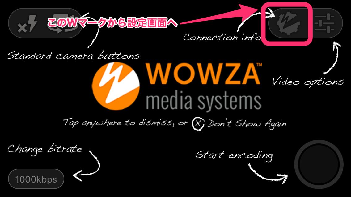 wowza-live-016