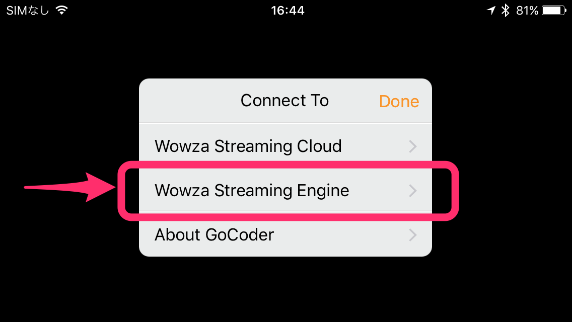 wowza-live-017