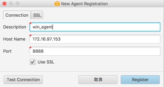 20170509-migration-agent-regist