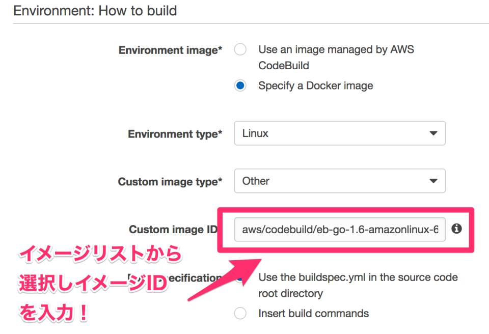 20170518-codebuild-amazonlinux-2