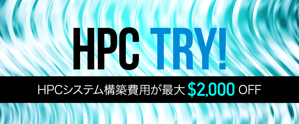 960x400_HPC