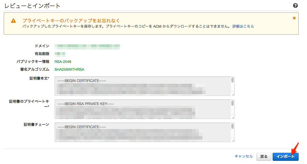 AWS_Certificate_Manager_1