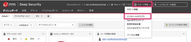 DSA-Install-01