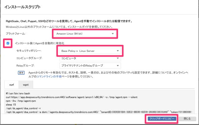 DSA-Install-02