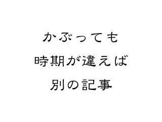 IMG_5047-320x240