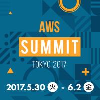 aws-summit-tokyo-2017-logo