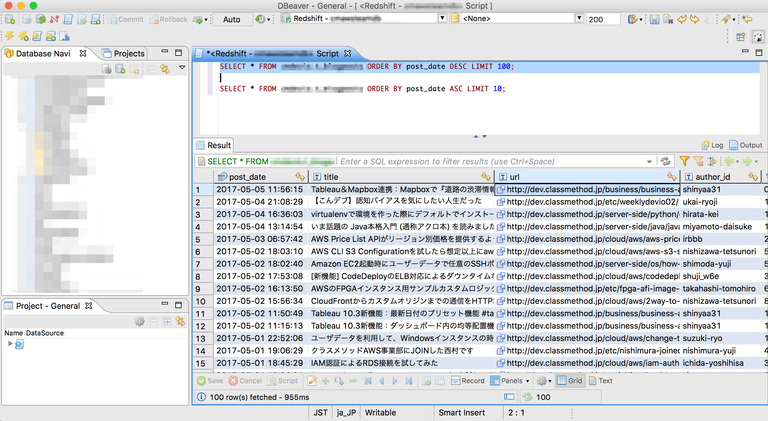 複数のデータソース(Redshiftや主要RDBMS等)及びOS(Mac/Windows