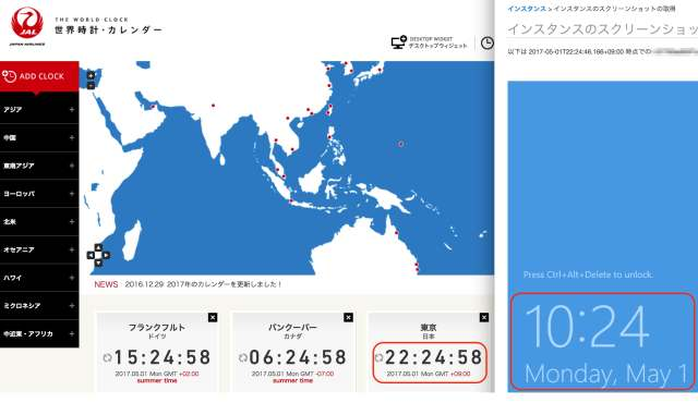 ec2-win-change-timezone-userdata-3