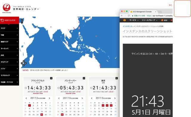 ec2-win-change-timezone-userdata-4