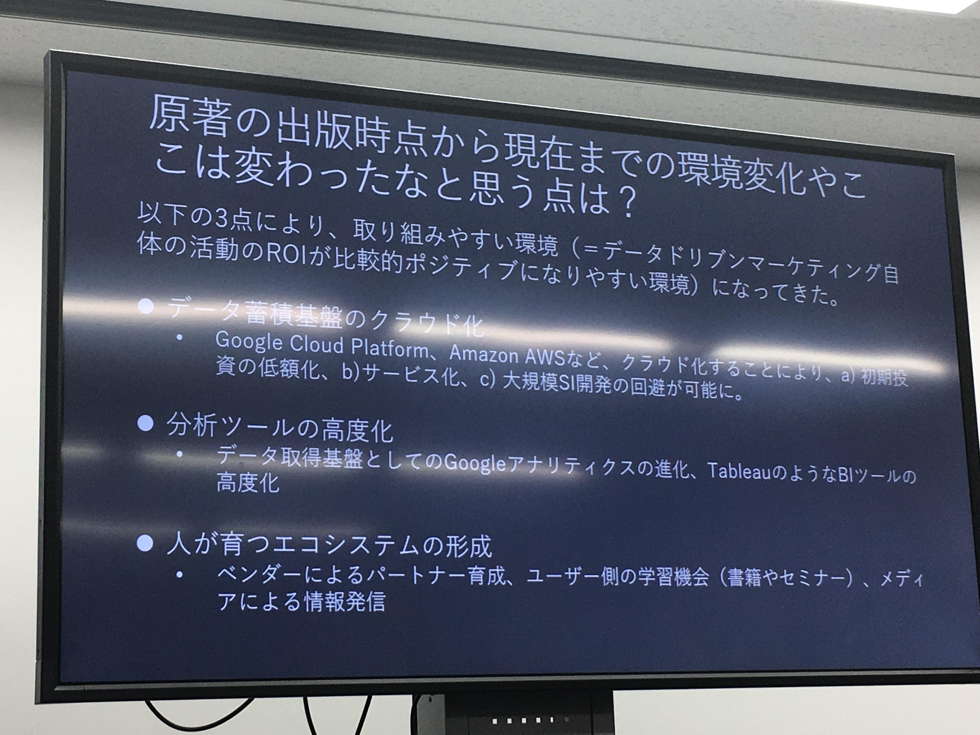 seminar-img-09