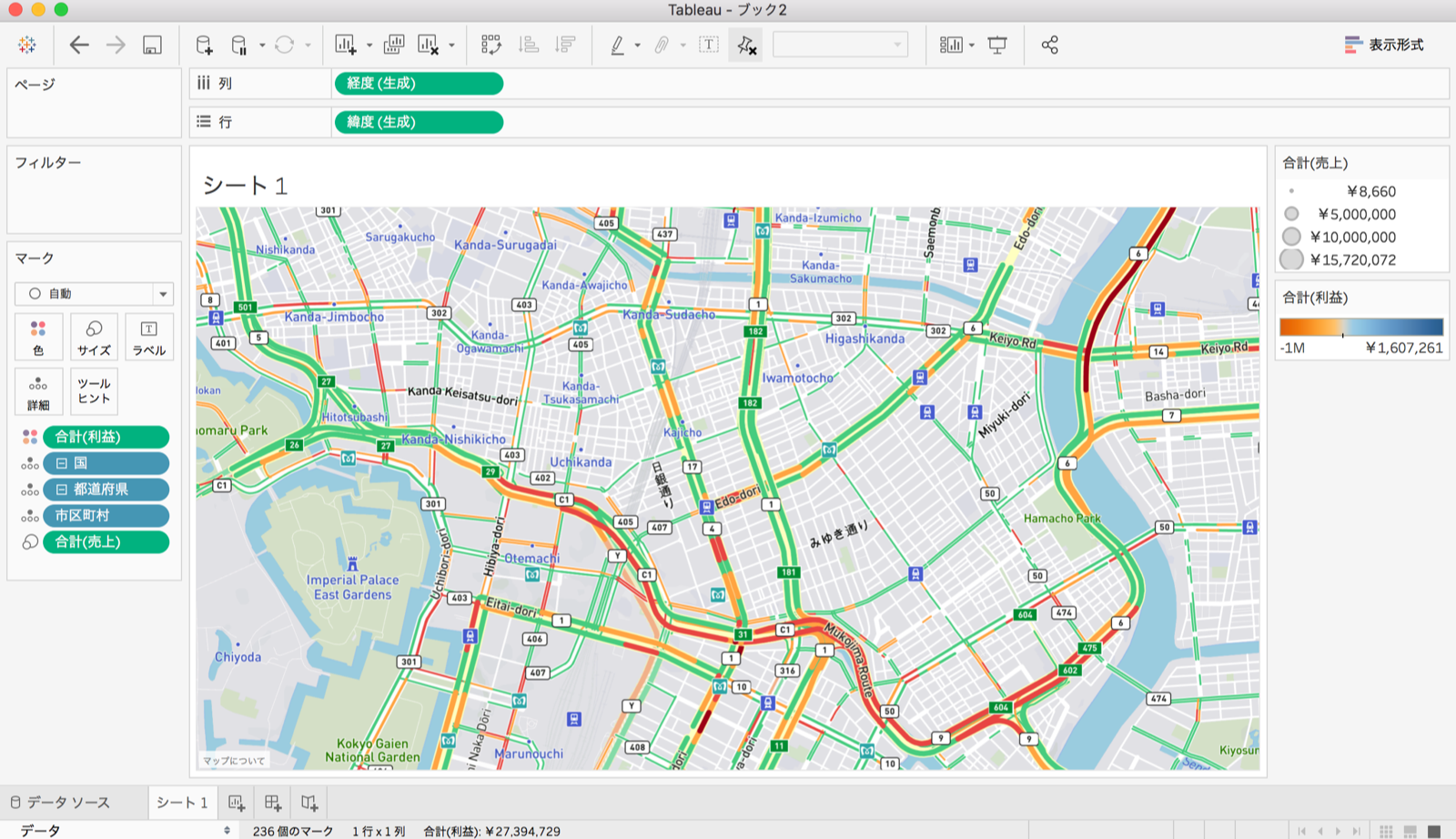 tableau-mapbox-traffic-map-is-available_11