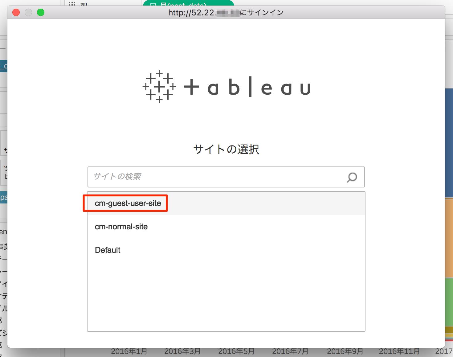 tableau-server-core-lisence-guest-user-option_12
