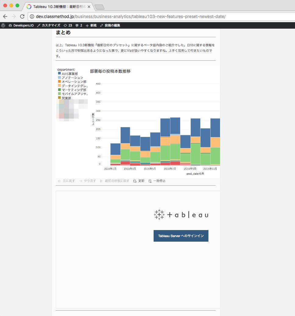 tableau-server-core-lisence-guest-user-option_24