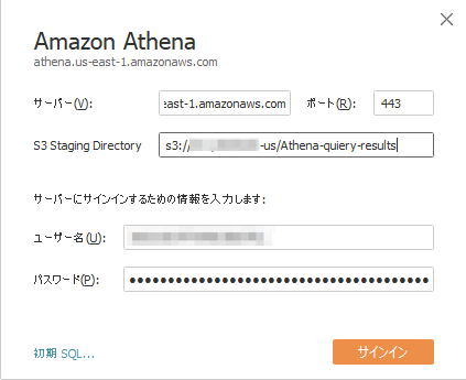 tableau103-new-features-connect-to-athena-09