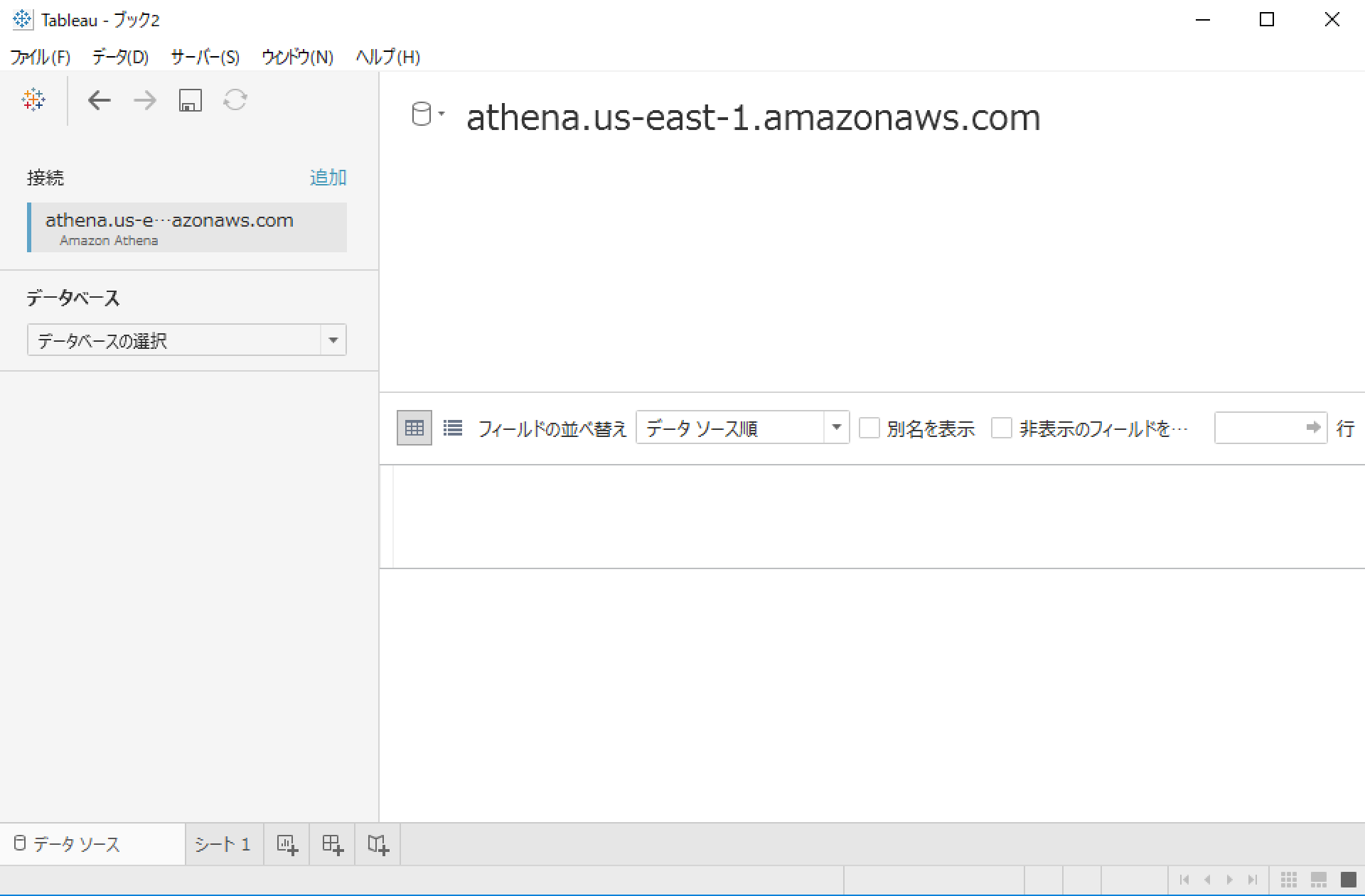 Tableau 10 3新機能:Amazon Athenaへ接続 #tableau | DevelopersIO
