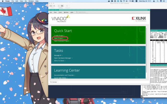 vivado-greeting