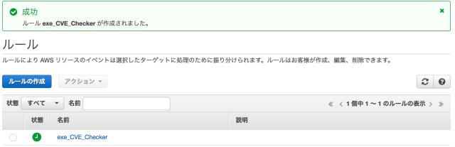 05_success