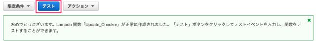 06_test