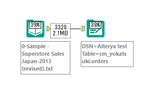 alteryx-compare-difference-in-output-data-function-05