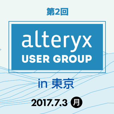 alteryx_user_group_logo_2nd_400x400