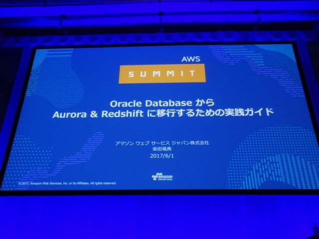 aws-summit-2017-tokyo-report-guide-from-oracle-to-aurora-and-redshift-01